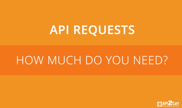api-request