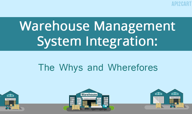 warehouse management system integration